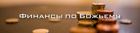 finances-banner-optimized