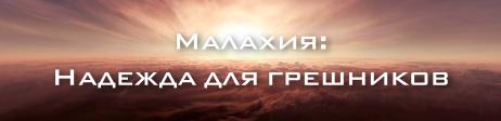 mal-banner-2200px