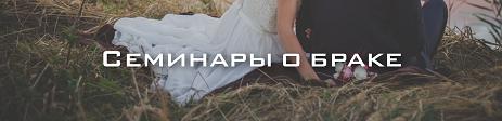 marriage-optimized